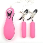 China Wholesale 12-Speed Pink Vibrating Nipple Clamps
